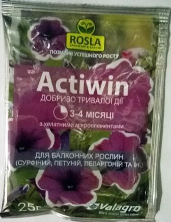 Добриво Actiwin для балконних рослин 25г (тривалої дії 3-4 місяці)