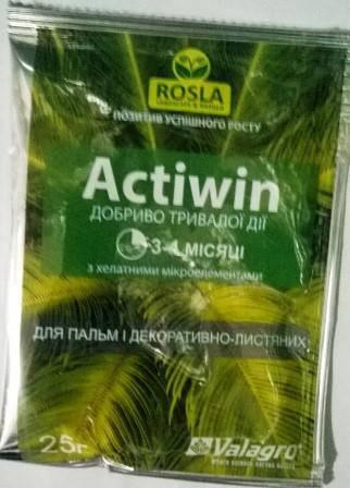 Добриво Actiwin для листяних 25г (тривалої дії 3-4 місяці)