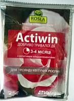 Добриво Actiwin для квітучих  рослин 25г (тривалої дії 3-4 місяці)