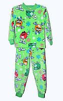 Пижама махровая для мальчика 1-7 лет M&M's