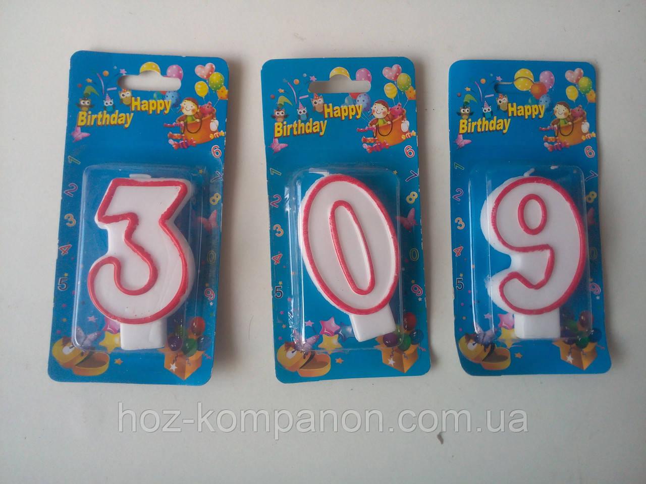 Свеча для торта (Цифра)