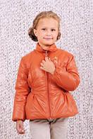 Куртка демисезонная для девочки (Терракот)