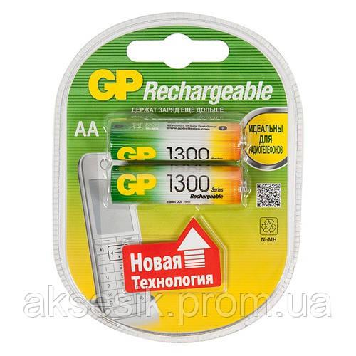 Аккумуляторная батарея GP AA R06-2BL NiMh (1300 mAh)