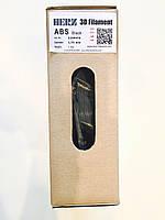 ABS Черный 1,75мм пруток (филамент) для 3D Herz