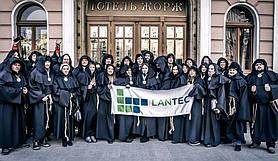 Квест для компании LanTec