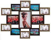 Мультирамка на 13 фото «Золотой Шоколад - симметрия»