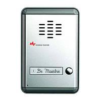 HDR-301MF Вызывная панель к аудио домофону
