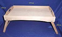 Поднос раскладной Столик 57х35х27 см дерево заготовка для декора