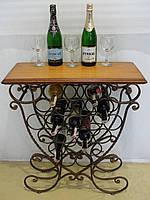 Подставка-столик для вина кованая -101-21-С
