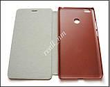 Чехол книжка для Xiaomi Mi Max, чехол Logo Stand коричневый, фото 2