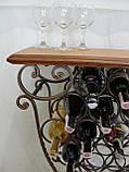 Стіл-стелаж для вина кований (арт. PVKC-101-21-З), фото 2