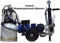 Доильный аппарат АИД 2 сухой