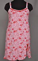 Короткая ночная сорочка женская розовая с разрезом на бретельках (ночнушка) трикотажная хлопковая Украина