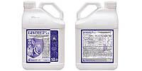 Инсектицид Биммер (Би-58) диметоат 400 г/л, для злерновых, зернобобовых, овощных, плодовых культур