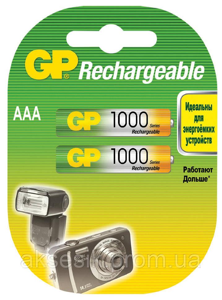 Аккумуляторная батарея GP AAA R03-2BL NiMh (1000 mAh)