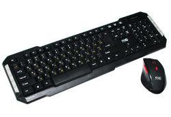 Комплект HQ-Tech KM-219RF  (клавиатура+мышь) - Альтернативные климатические и компьютерные системы в Павлограде