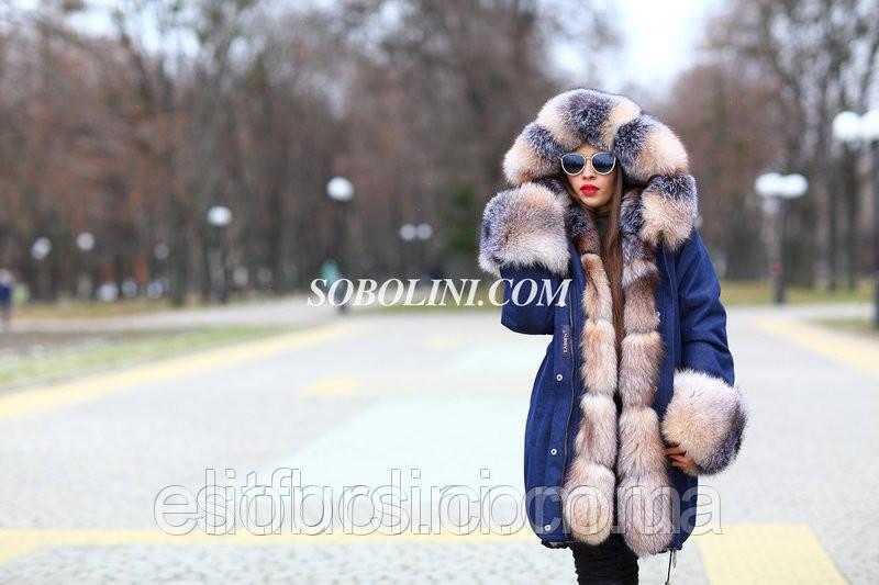 """Парка зимняя с шикарным мехом Blue Frost """"Miranda"""""""