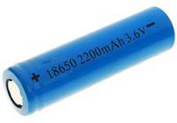 Аккумуляторная батарея Энергия 18650 (2200 mAh)