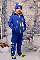 """Детский-подростковый утепленный спортивный костюм """" Kids Boy """" Dress Code"""