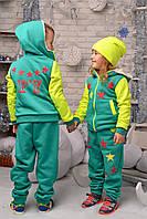 """Детский утепленный спортивный костюм """" Kids Звездочка """" Dress Code"""