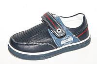 Детские мокасины оптом.Туфли с перфорацией для мальчиков от фирмы Tom.m 0980B (8пар 26-31)