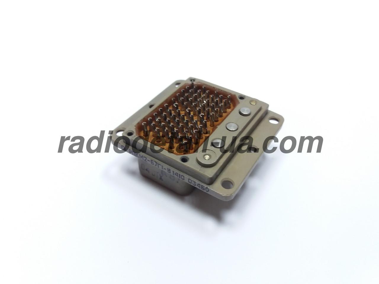 Электрические соединители РПКМ2-67Г1-В