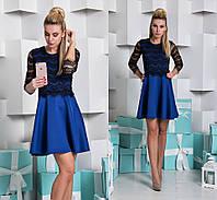 Платье дайвинг + гипюр реснички синее 11810