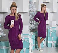 Платье ТУРЦИЯ вязка фиолетовое 11812
