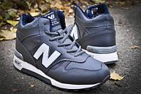 Кроссовки мужские кожаные New Balance 1300