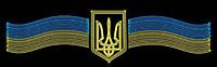 Светодиодное панно Флаг и Герб Украины LUMIERE 5*1м