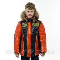 """Детская зимняя куртка для мальчика """"ТРЕК"""""""
