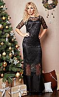 Вечернее черное платье с гипюром черного цвета большие размеры:XL, XXL
