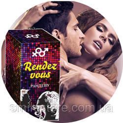 Rendez Vous (Рандеву) - Сильнейшее возбуждающие средство.