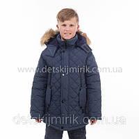 """Детская зимняя куртка для мальчика """"Оскар зима"""""""