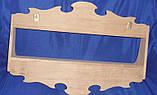 Полка Любава 53х12х36 см дерево заготовка для декора, фото 2