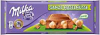 Шоколад молочный Milka Ganze Haselnusse (милка с цельным фундуком), 300 гр