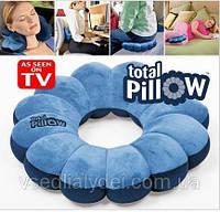 Подушка-трансформер Тотал Пиллоу (Total Pillow)