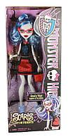 Кукла Гулия Йелпс Скариж Monster High Basic Travel Ghoulia Yelps Scaris