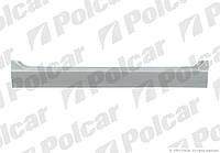 Порог раздвижной правой двери (ремкомплект) 95-06 Mercedes Sprinter 95-  не оригинал