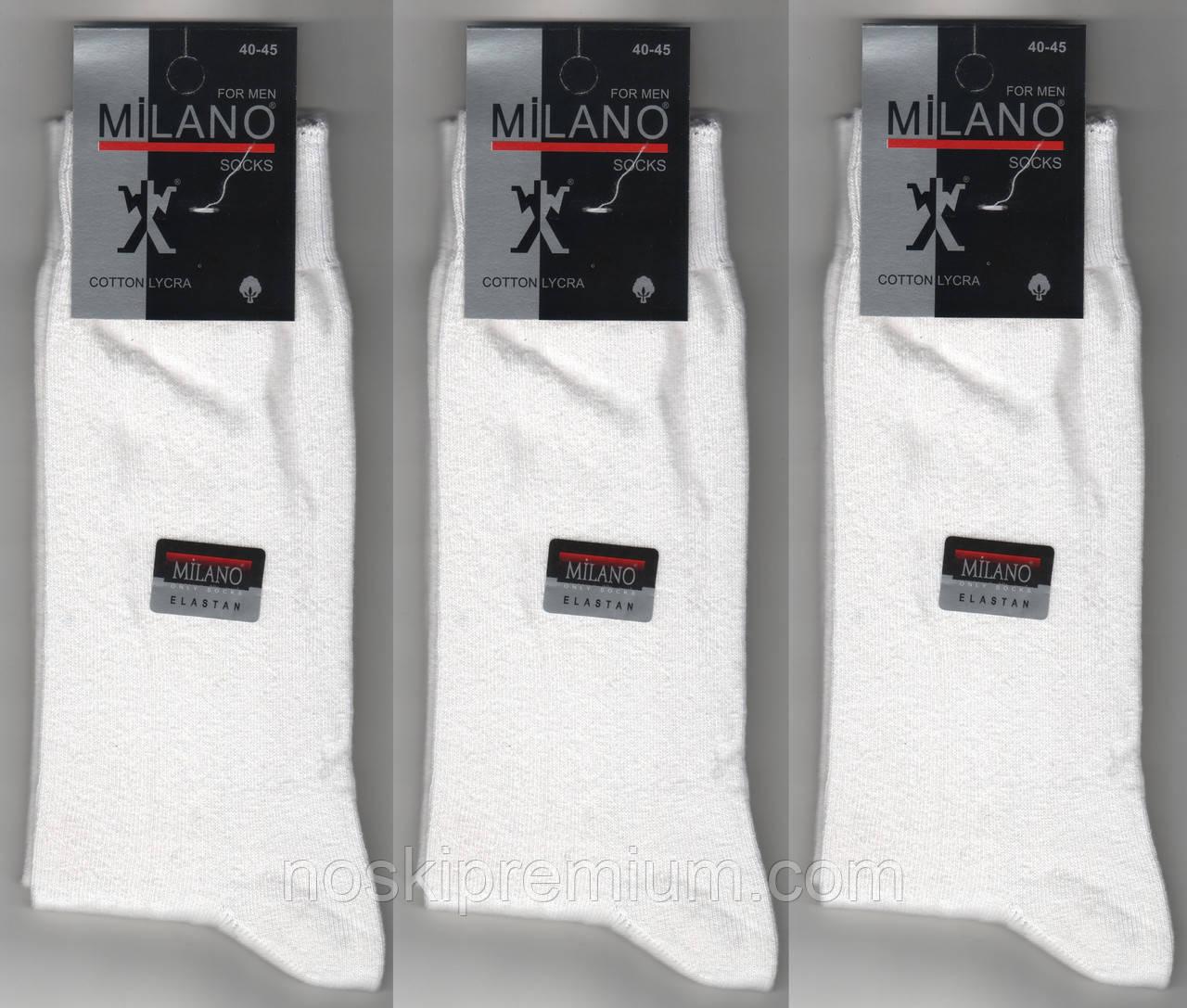 Носки мужские демисезонные х/б Milano LYCRA, Турция, 40-45 размер, белые, 1994