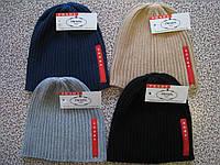 Разные цвета PRADA шапки вязаные для взрослых и подростков шапка хлопок прада., фото 1