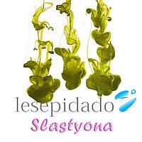 Краски для пищевого принтера Желтая Lesepidado - piezo 500 ml