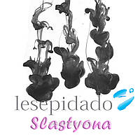 Краски для пищевого принтера Черная Lesepidado - piezo 500 ml