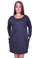Теплое тем серое платье ,размер 58 , мод 555, фото 1