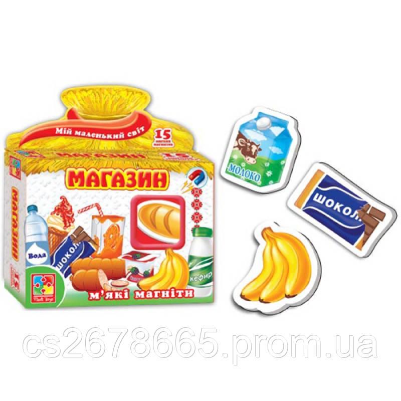 """Набор """"Мій маленький світ. Магазин"""" VT3101-18 (укр) ."""