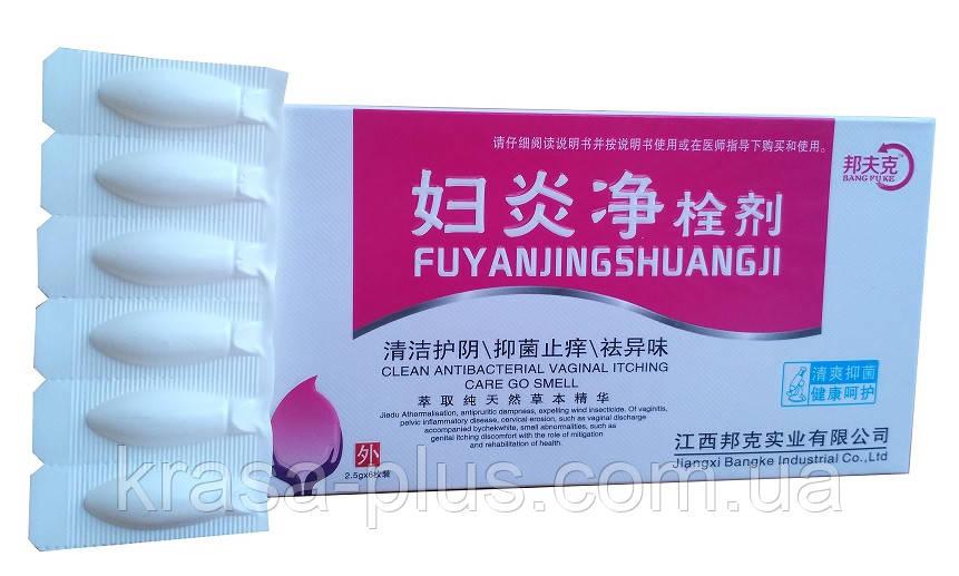 Антибактериальные вагинальные свечи с софорой