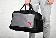Спортивная сумка пума (Puma), серая с черным