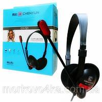 Проводные накладные наушники с микрофоном HI-FI Chenyun CY-721 Black