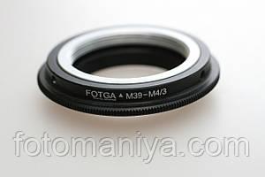 Кільце перехідне FOTGA Leica M39 - Micro 4 3