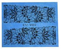 Водные наклейки для ногтей STZ-V002